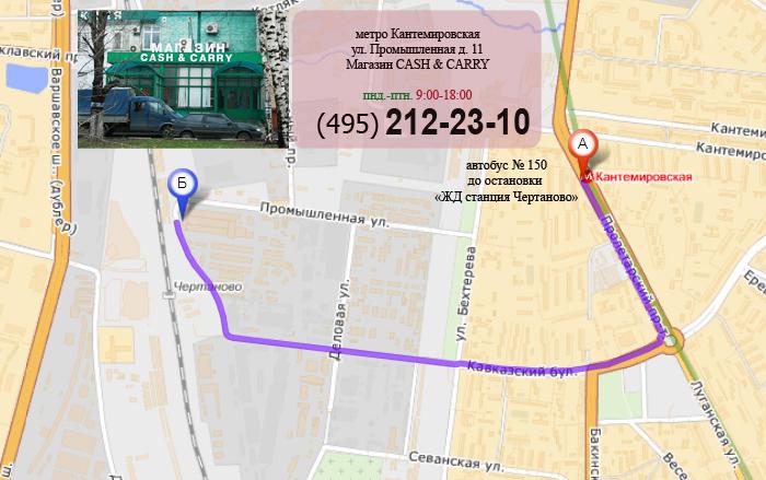 точка самовывоза интернет магазина Техника Люкс на ул. Промышленная 11, метро Кантемировская